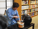 Formal Tea Ceremony