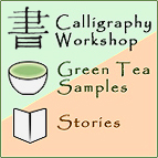 Calligraphy, Tea & Stories