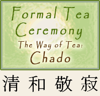 The Way of Tea: Chado
