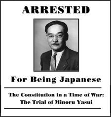 The Trial of Minoru Yasui
