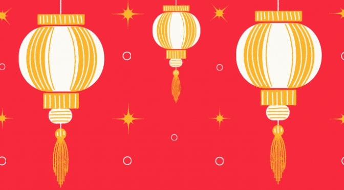 Lunar New year celebrations with LOPL!