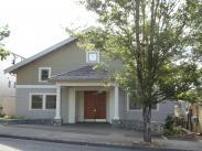 Grant Recipient:  Waluga Lodge