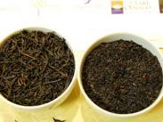 Rwandan Tea
